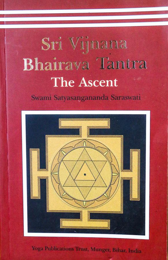 Sri Vijnana Bhairava The Ascent