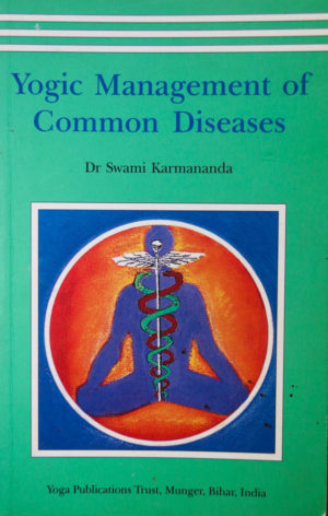 Yoga Management Of Common Diseases