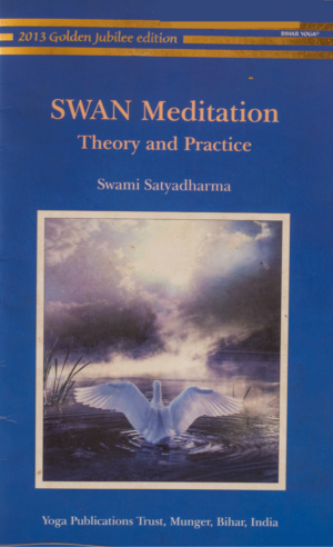 SWAN Meditation