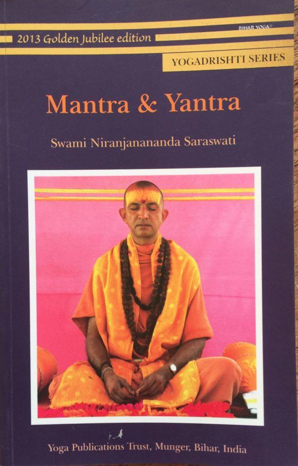 Mantra Yantra